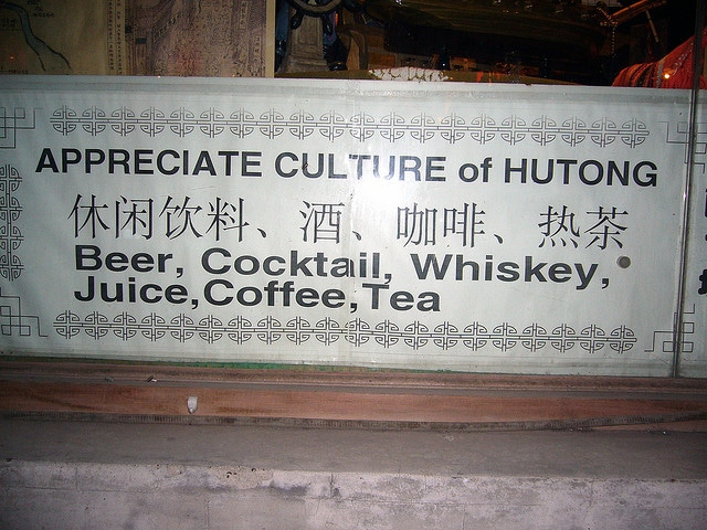 International cultures